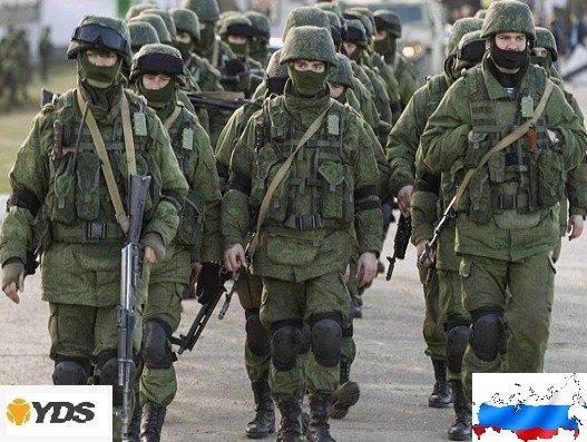 yds cizme i ruska vojska