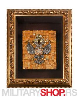 Srebrni Grb Ruske Federacije