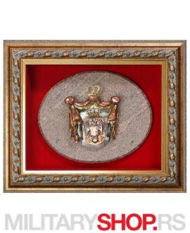 Grb vojske Srbije