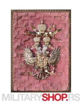 Zlatni Grb Ruske Federacije