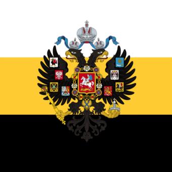 Carska Rusija