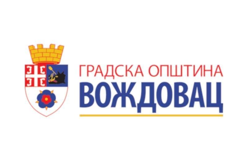 MILITARY SHOP NA SAJMU ZAPOŠLJAVANJA NA VOŽDOVCU 30.11.2018.