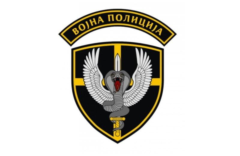 Vojna policija Srbije
