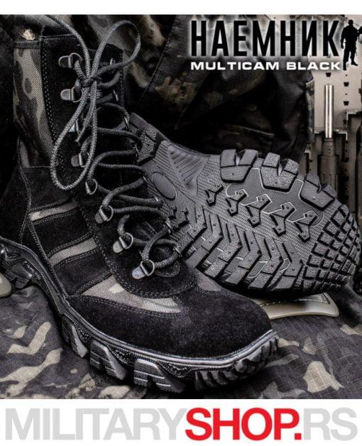 Multicam crne ARMOLINE taktičke čizme