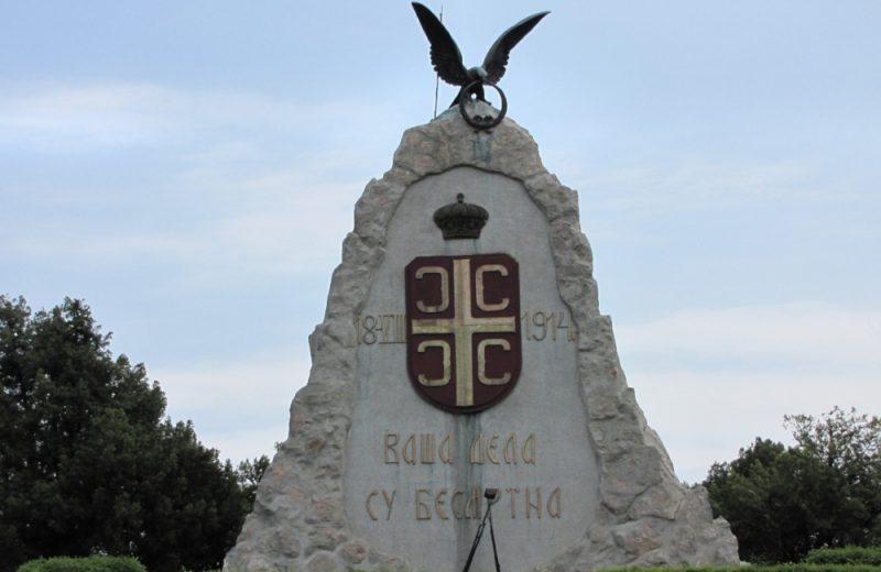Mačva - Cerski marš i Hajdučke večeri