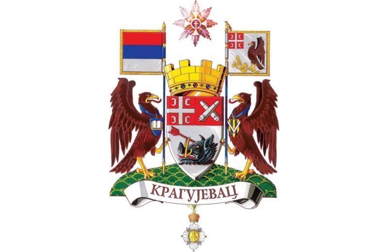 Šumadija - tipično srpski
