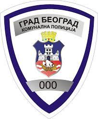 Komunalna policija i očuvanje komunalnog reda