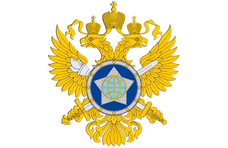 Inostrana obaveštajna uprava Rusije SVR