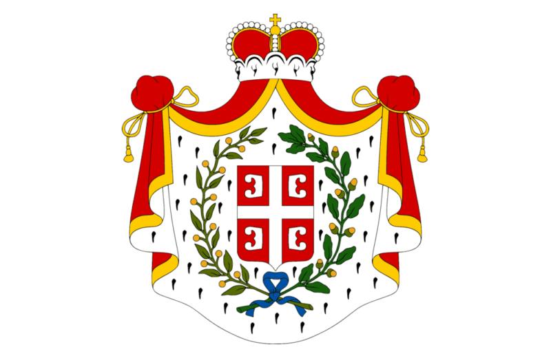 Srpski grbovi