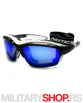 Sportske sunčane naočare Arctica S-163D