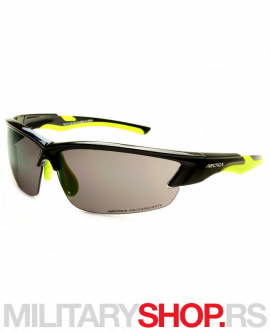 Sportske sunčane naočare Arctica S-285A