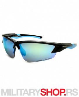 Sunčane naočare sportske Arctica Zesty S-255A