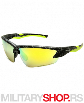 Sportske sunčane naočare Arctica Zesty S-255B