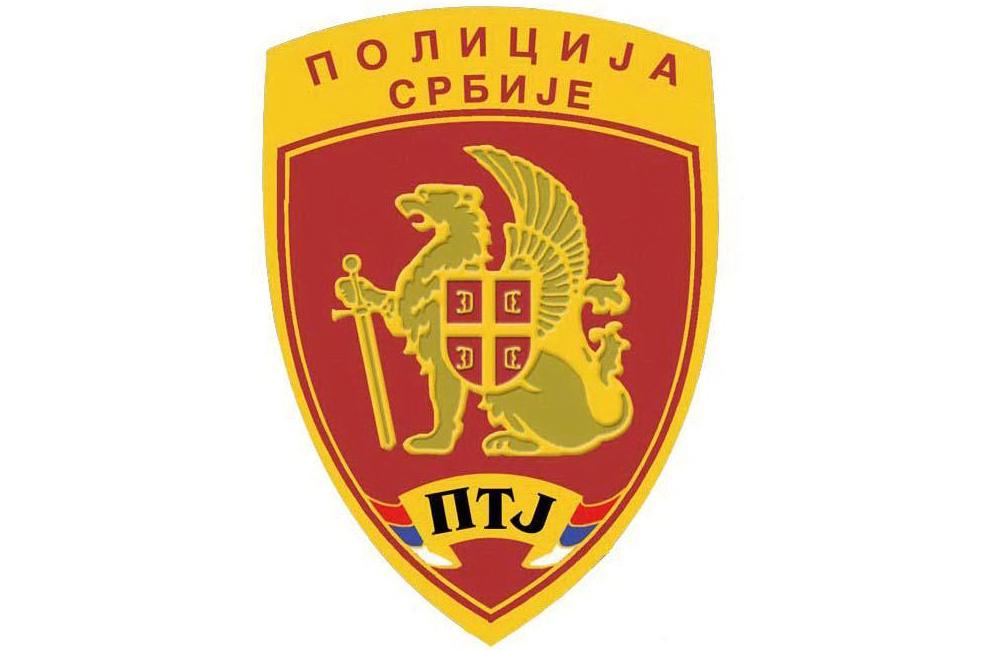 Protivteroristička jedinica - PTJ