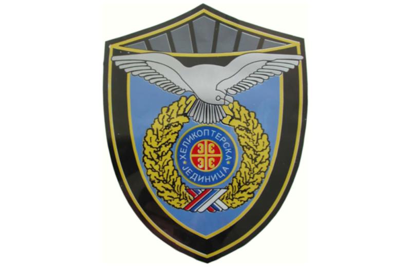 Helikopterska jedinica Srbije