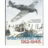 Kraljevsko vazduhoplovstvo 1912-1945.