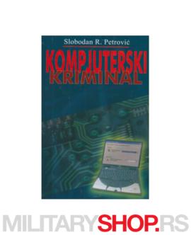Kompjuterski kriminal Slobodan Petrović