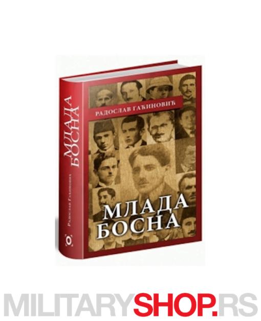 Mlada Bosna monografija o revolucionarnom pokretu