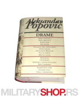 Drame knjiga druga Aleksandar Popović