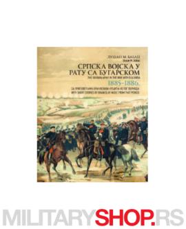 Srpska vojska u ratu sa bugarskom 1885-1886.