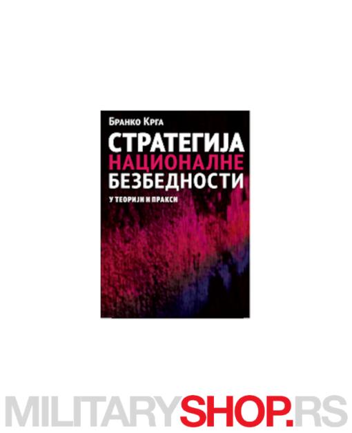 Strategija nacionalne bezbednosti Medija centar Odbrana