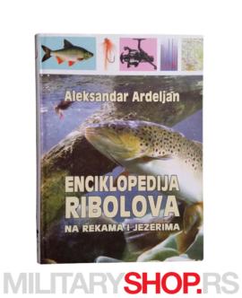 Enciklopedija ribolova na rekama i jezerima