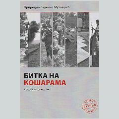 Vojne knjige