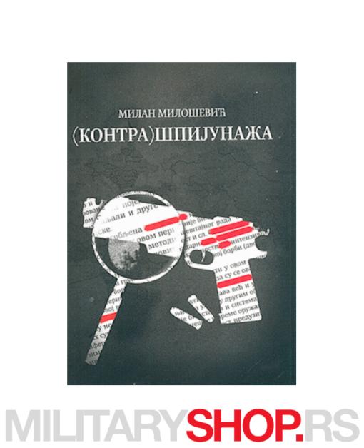(Kontra)špijunaža nastanak i razvoj u Srbiji i svetu