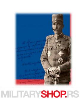 Vojvoda Petar Bojović Znamenja slave i časti