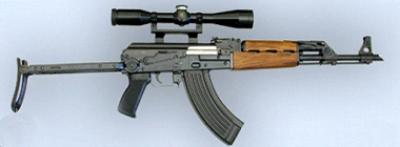 Automatska puška Zastava M70