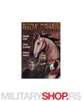 Banović Strahinja film DVD