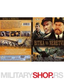 Bitka na Neretvi DVD izdanje filma