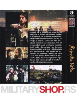Boj na Kosovu DVD izdanje filma