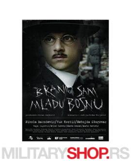 Branio sam Mladu Bosnu DVD film