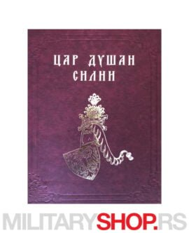 Car Dušan Silni