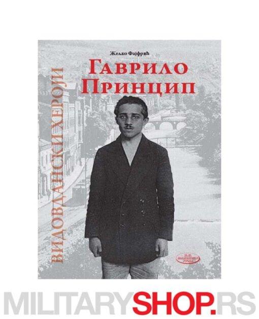 Gavrilo Princip - Vidovdanski heroji