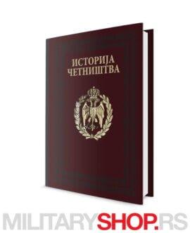 Istorija četništva