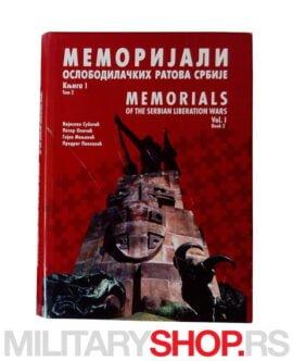 Memorijali oslobodilačkih ratova Srbije I-1