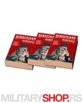 Memorijali oslobodilačkih ratova Srbije komplet knjiga