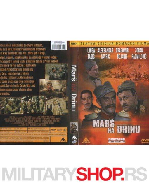 Marš na Drinu DVD izdanje filma