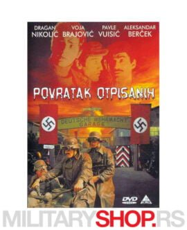 Povratak otpisanih film DVD izdanje