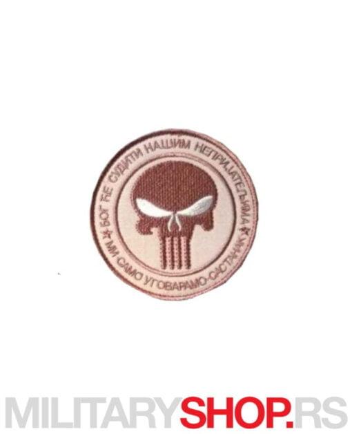 Punisher Skull logo amblem braon boje