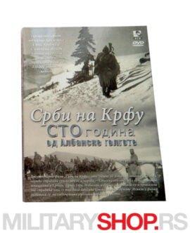 Srbi na Krfu Sto godina od Albanske golgote