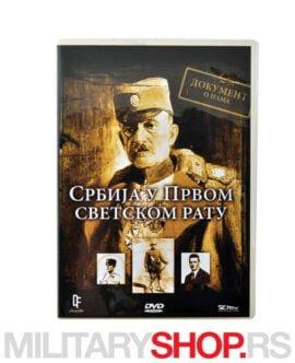 Srbija u Prvom svetskom ratu komplet filmova