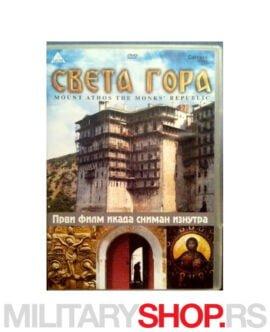 Sveta Gora Mount Athos dokumentarni film