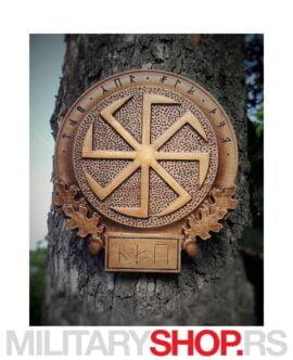 Srpske Rune - Zidna Dekoracija Kolovrat
