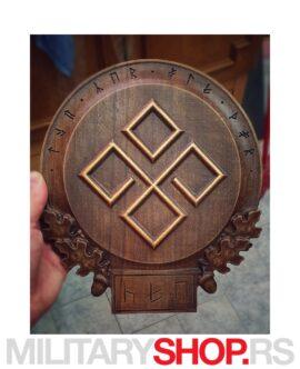 Srpske Rune - Zidna Dekoracija Dajbog