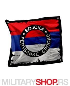 Republikanci Zastava Vojska Republike Srpske