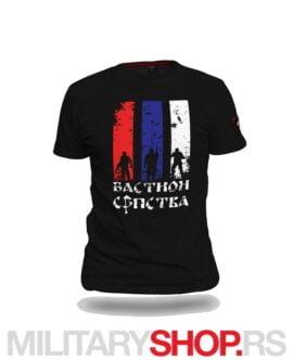 Republikanci Majica Bastion Srpstva Trobojka