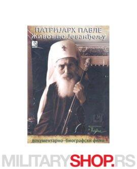 Patrijarh Pavle - Život po Jevanđelju